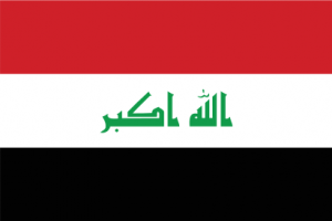 411px flag of iraq1 300x200 Iraq Education Initiative Sending 50,000 Students Across the Globe